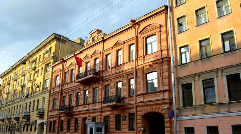 Генеральное-консульство-Турции-в-Санкт-Петербурге