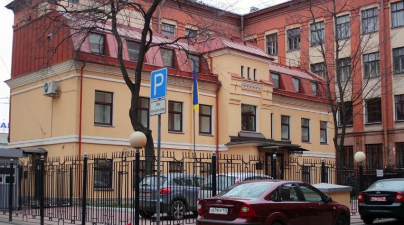 konsulstvo-ukrainy-v-sankt-peterburge