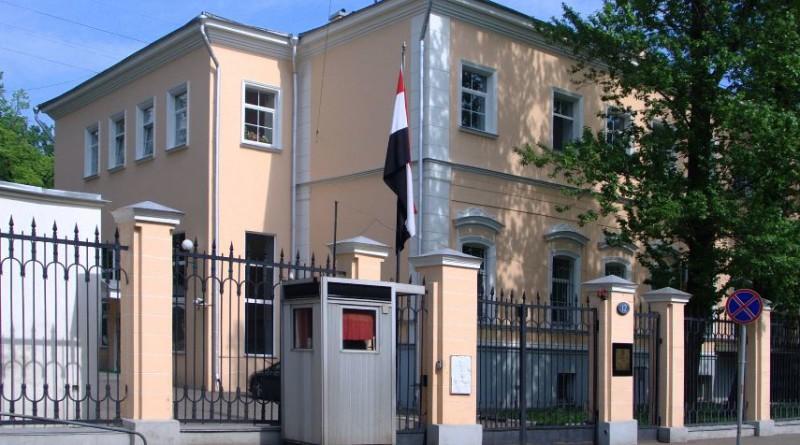 Посольство-Египта-в-Москве