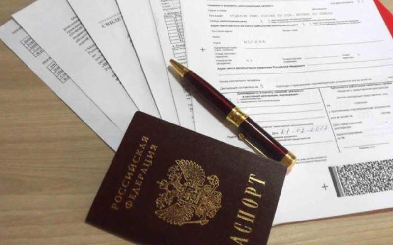 Шенгенская виза в Бельгию для россиян (4)