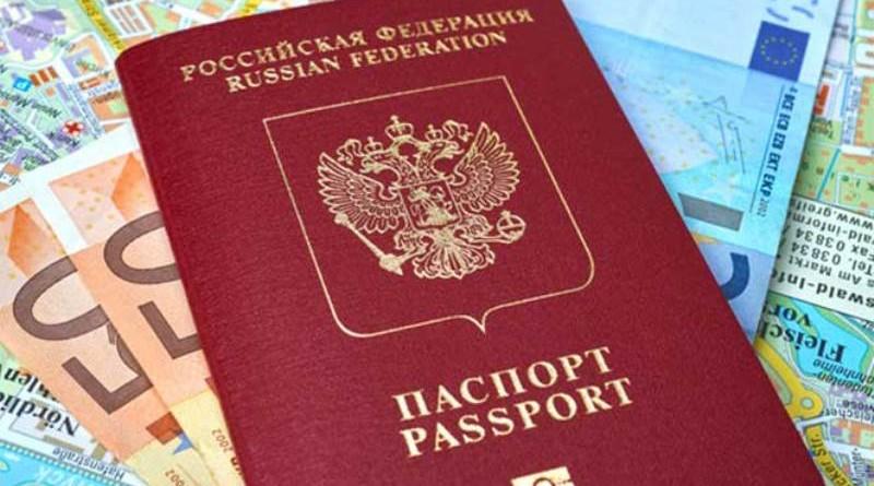 Шенгенская виза в Нидерланды для россиян (5)