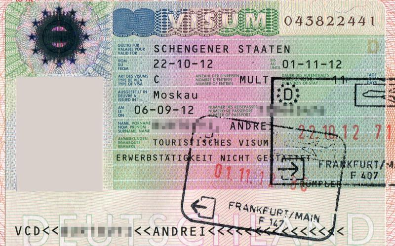 Шенгенская виза в Швецию для россиян (1)