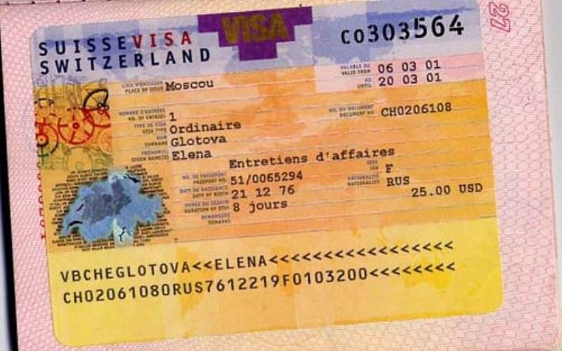 Виза в Швейцарию для россиян (1)