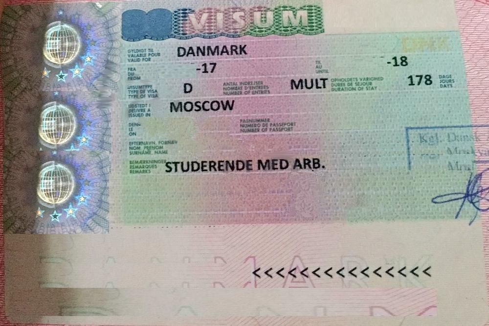 Датская национальная виза (долгосрочное пребывание)